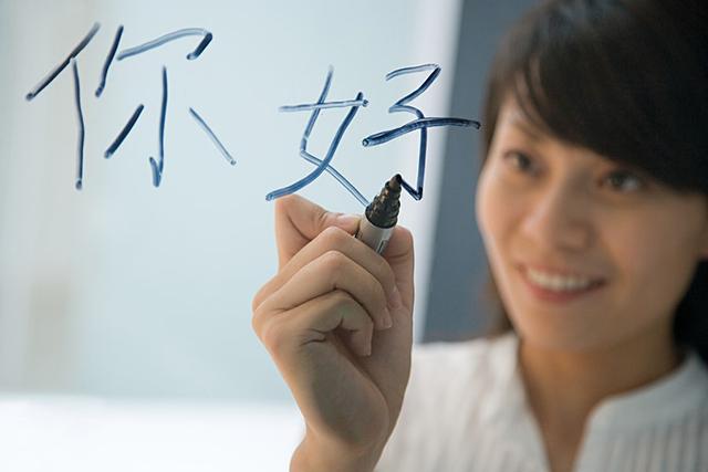 Things to Consider Beforehand You Start To Learn Mandarina